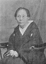 山田久米子