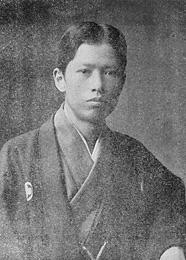 菱田三男治