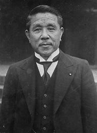 広田弘毅の肖像 その1