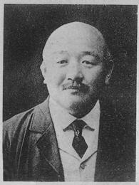 清輝 黒田