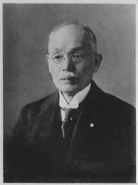 井上哲次郎