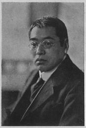 徳冨蘆花とは - 近代日本人の肖...