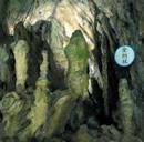 写真:日原鍾乳洞