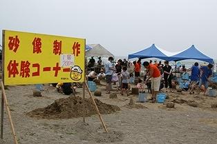 釜谷浜海水浴場