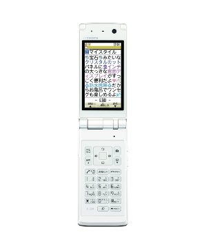 docomo STYLE series F-02A