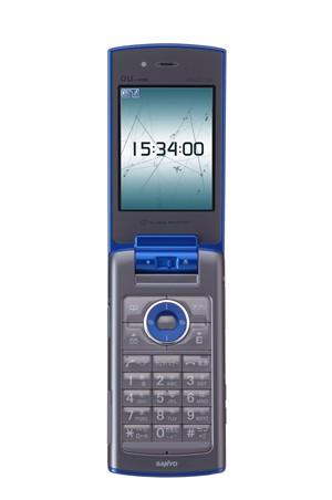 A5527SA