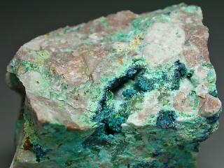 ギルマー石