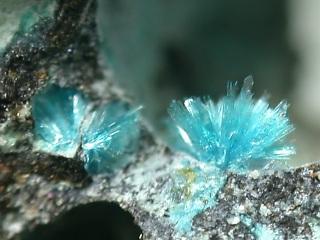 クテナス石