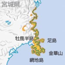 南三陸金華山国定公園