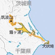 水郷筑波国定公園
