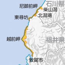 越前加賀海岸国定公園