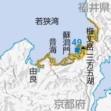 若狭湾国定公園