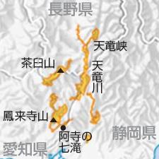 天竜奥三河国定公園