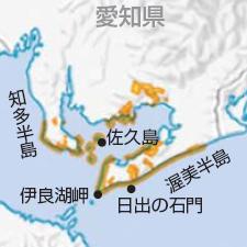 三河湾国定公園