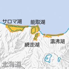 網走国定公園