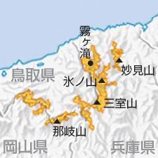 氷ノ山後山那岐山国定公園
