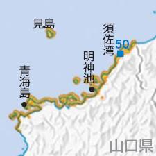 北長門海岸国定公園