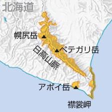 日高山脈襟裳国定公園
