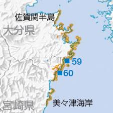日豊海岸国定公園