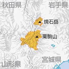 栗駒国定公園