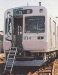 烏丸線10系車両