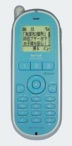 AP-K202S