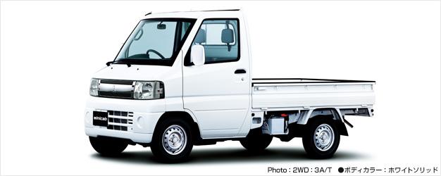 ミニキャブ トラック