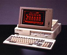 PC-9801 U2