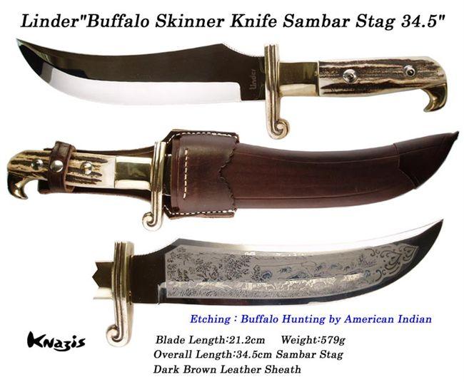 スキナーナイフ