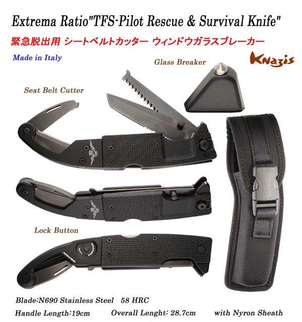 ウインドガラスブレーカーナイフ