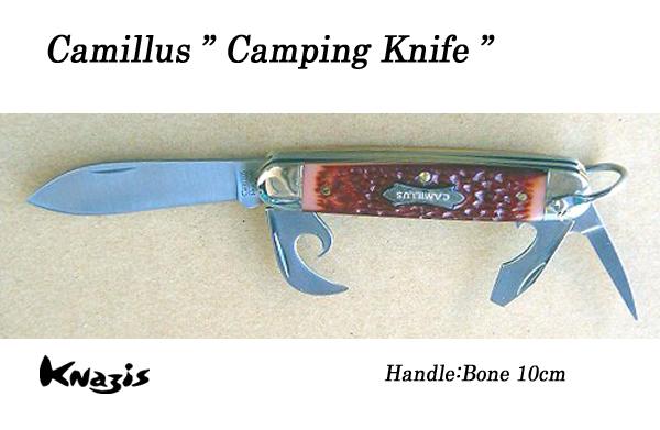 キャンピングナイフ