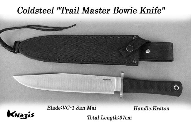 ブッシュナイフ