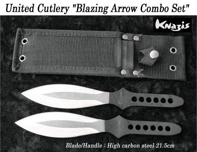 スローイングナイフ