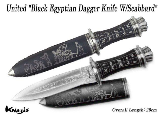 ダガーナイフ