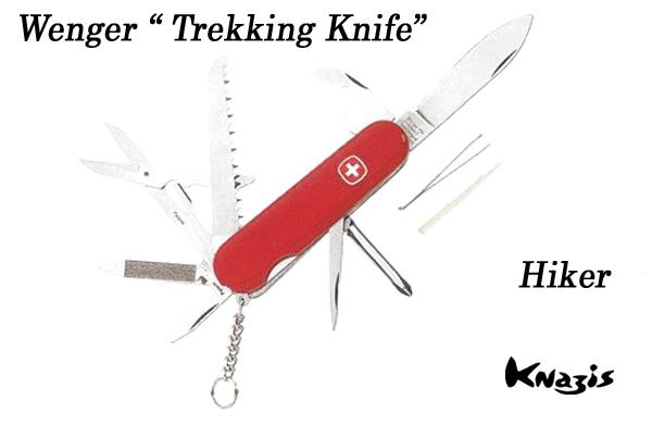 トレッキングナイフ
