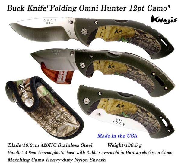 フロントロックナイフ