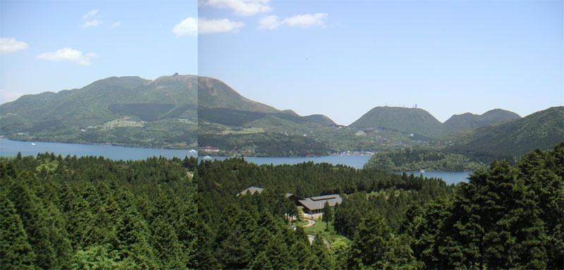 箱根山写真