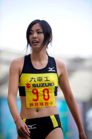 桝見咲智子