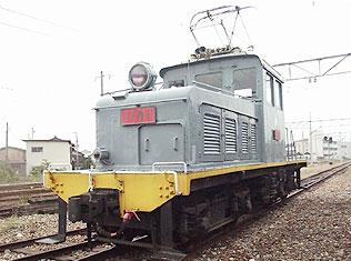 ロコ1101