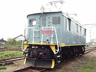 ED141