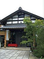 大津繪の館