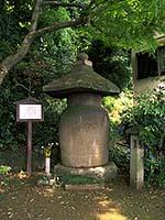 関寺の牛塔
