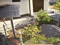 保良宮跡(へそ石)