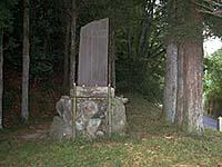 大石義民の碑