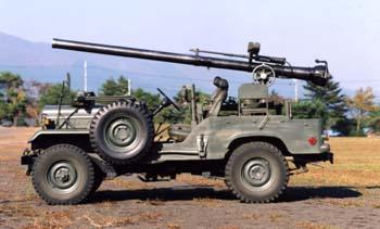 60式 106mm無反動砲