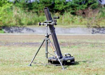 64式81mm迫撃砲