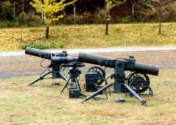 79式対舟艇対戦車誘導弾