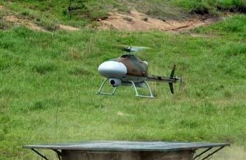 遠隔操縦観測システム