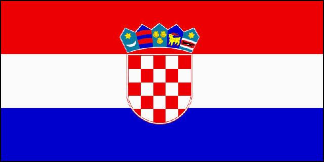 クロアチア共和国の貨幣 Weblio辞書