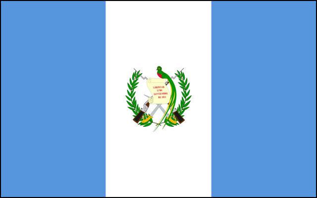 グアテマラとは何? Weblio辞書